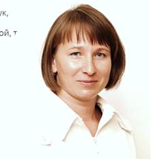Гончакова Светлана Геннадьевна