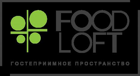 Кулинарная студия FoodLoft