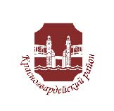 Администрация Красногвардейского района