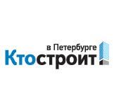 КтоСтроит.ру
